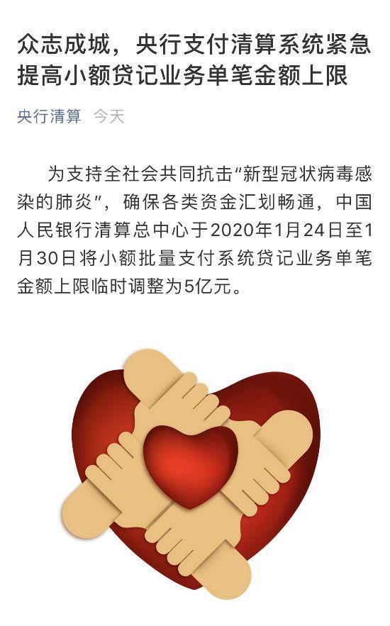 http://www.xqweigou.com/dianshangyunying/102770.html