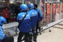 疫情虽无情,商业却有情|北京企业保障春节供应 驰援武汉