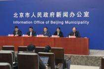 大发3d|北京市商务局:生活必需品供应稳定 蔬菜日增2000吨