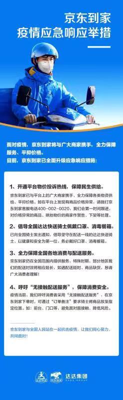 http://www.xqweigou.com/dianshangshuju/103577.html
