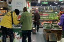 志广富庶农产品直营店:北京330多家店不脱销、不断档、价格平稳(有视频)