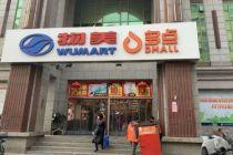 北京物美:冬储菜充足 日供量数千吨2-3次配送到店(附视频)