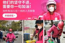 调整营业时间  每日优鲜华北区预计到货量为原计划3倍