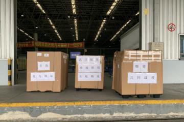 免费运送物资过百吨  快递企业打通捐赠运输通道