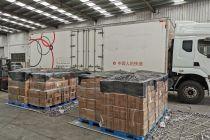 圓通國際澳洲、德國子公司海外采購近十萬件物資馳援國內疫情