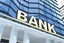 銀行網點彈性營業 疫情防控期間個人金融業務怎么辦?