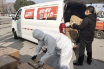 貨拉拉為武漢醫護人員免費運送愛心餐并捐贈1萬份餐食