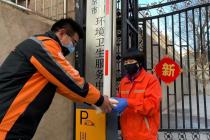 便利蜂向北京302醫院、環衛職工捐贈愛心餐