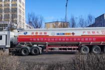 馳援北京順義區抗疫 中糧·祥云小鎮捐贈30噸消毒酒精