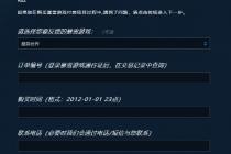 《魔獸爭霸3:重制版》美服推出一鍵退款 國服玩家仍需提單申請