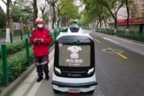 京東物流抽調配送機器人馳援武漢 實現常態化運營