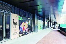 鳳凰商街重張 集合多業態搶灘社區商業