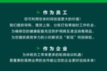 戰疫·綢繆穩增長丨京東7FRESH招聘臨時歇業人員