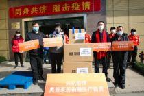 共克时艰|奥普家居追加捐赠20000只医用口罩,已运抵杭州