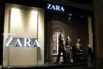 "ZARA母公司INDITEX集团捐赠100万欧元物资支持中国战""疫"""