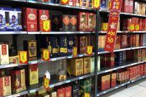 中高端產品銷售占比提升  山西汾酒2019年營收增26.57%
