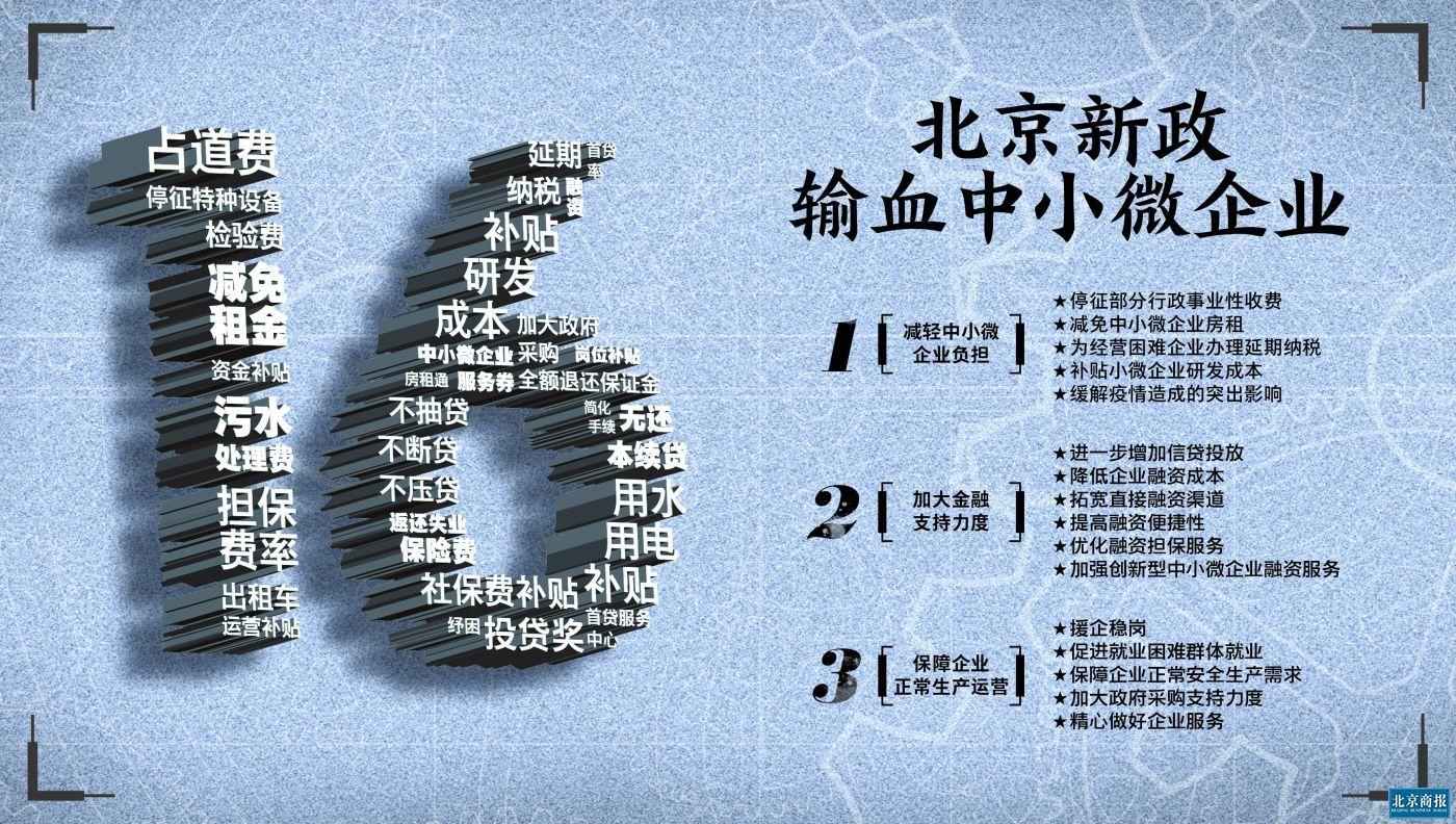 C2020-02-07新闻1版01s001