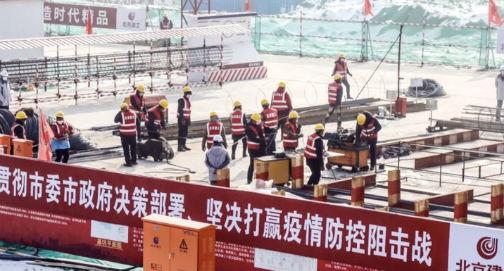 图片起源:北京日报
