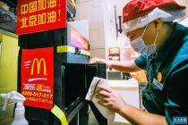 """北京麦当劳加入团餐预定服务餐企""""阵容"""""""