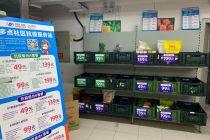 """线上下单、""""点对点""""送货上门  北京创新模式防疫保供"""