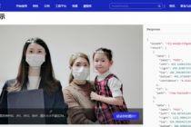 號召AI同行共抗疫情  百度免費開源口罩人臉檢測及分類模型