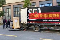 碧桂园捐赠一批高端医疗设备 支援湖北多家医疗机构
