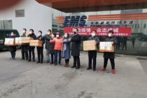 北京商务服务业联合会向快递、外卖配送员捐赠口罩