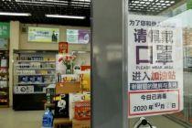 """[视频]北京""""疫情防控指引""""发布后首日考察:商家防疫达标了吗?"""
