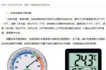 排查安全隐患、空调新风系统整体消毒  中国电影发行放映协会指导影院复工准备