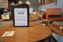 北京商业疫情防控:无接触、隔开坐、线上点餐  严防护下品牌餐企回温