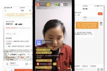 """""""春招""""线上化  58同城上线直播招聘服务"""