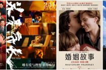 """28部影片相继""""待业""""  疫情之后电影市场将迎排片大战?"""