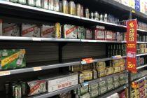 华润啤酒复工率已达53.68%