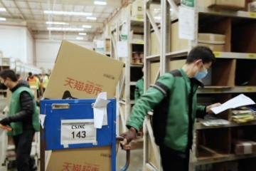 网购回升显露商业活力  菜鸟与物流企业两周发出80万吨包裹