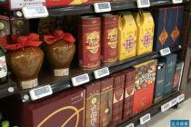 古越龙山定项募资扩产能  黄酒行业待破消费场景之限