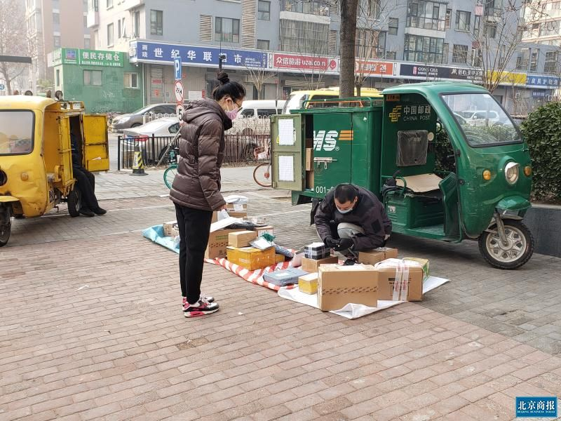 http://www.xqweigou.com/dianshangshuju/114512.html