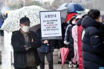 11.7萬億韓元!抗擊疫情韓國拼了