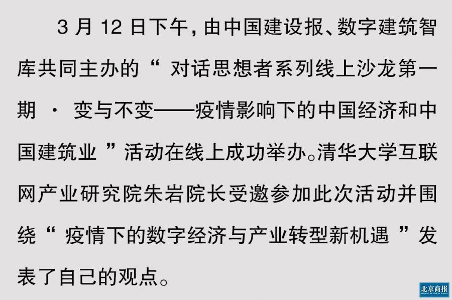 2-APP小段文章底框.jpg