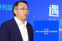 朱岩:疫情下的数字经济与产业转型新机遇