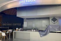 供应商被告知开始清算  灰盒子咖啡败退?