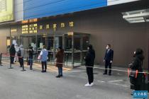 北京商业战疫报告|家居篇:线上营销大战  蓄客疫后反弹