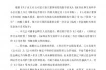 时任劲牌出售总监鲁水龙接任青青稞酒总司理