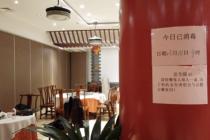 北京餐企积极响应公筷公勺行动
