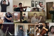 【特别策划】北京交响乐团:疫情阻不断跨地域作品创作