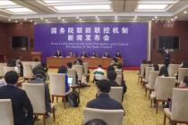 输入病例分明添加 中国疾控中心倡议海外华人淘汰非须要的出行