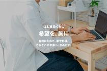 無印良品被指中國貨款定價低在日本漏稅  回應:已提出雙邊預約定價安排申請避免雙重征稅