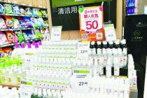自然堂、强生抢食消毒用品市场