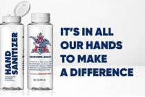 為應對全球疫情 百威英博將生產100萬瓶消毒用品