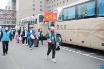 大兴区专车迎首批在鄂北京人员回家