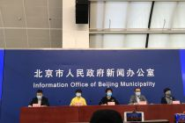 美留学生回国第四天确诊  北京防疫义务只增强不削弱